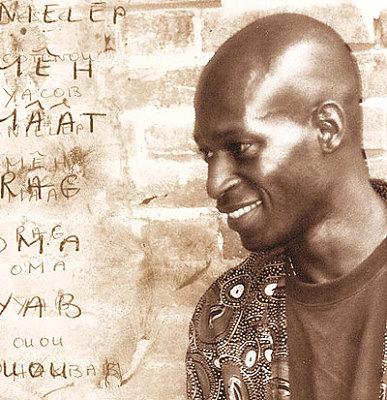 illustration de Julien Jacob Afro-Folk & Groove au Muséum de La Rochelle