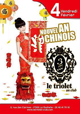 illustration de La Rochelle : nouvel an chinois version clubbing, nuit du vendredi 4 au 5 février 2011