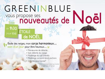 illustration de La Rochelle - beauté et bien-être : Étoile de Noël, un nouveau soin de saison !