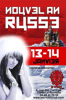 illustration de La Rochelle clubbing : Nouvel An Russe au Triolet, vendredi 13 et samedi 14 janvier 2012