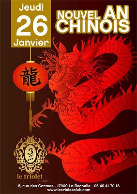 illustration de La Rochelle clubbing : Nouvel An chinois, jeudi 26 janvier 2012