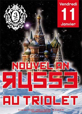 illustration de La Rochelle : Nouvel An Russe au Triolet Club, vendredi 11 janvier 2013