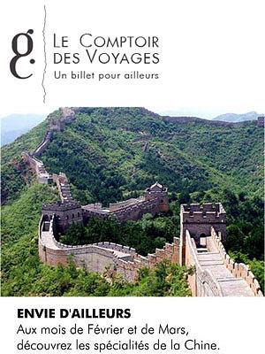 illustration de La Rochelle : la Chine à la carte du restaurant le Comptoir des Voyages