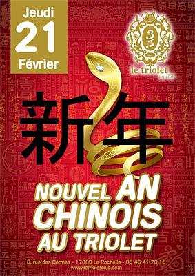 illustration de La Rochelle : nouvel an chinois au Triolet Club, nuit du jeudi 21 au vendredi 22 février
