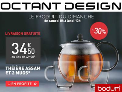 illustration de La Rochelle - France ; idée cadeau design : théière et mugs Bodum - 30% jusqu'au 4 novembre 2013 à 13h