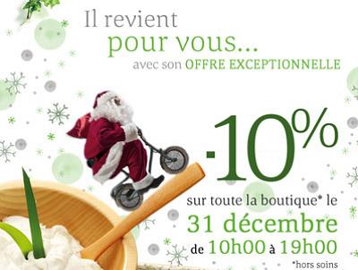 illustration de La Rochelle : beauté bio et naturelle, remise de 10% chez Envie de nature le 31 décembre 2013 !