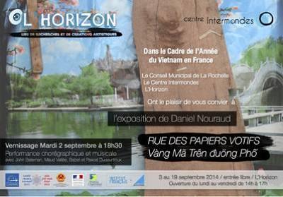 illustration de Exposition à La Rochelle : Rue des papiers votifs, photographies de Daniel Nouraud, vernissage mardi 2 septembre 2014