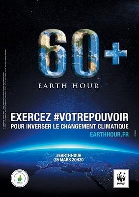illustration de Earth Hour 2015 à La Rochelle pendant 3 jours, partout dans le monde samedi 28 mars de 20h30 à 21h30