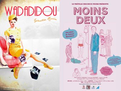 illustration de À La Rochelle : une clow-pin-up et une virée nocturne à l'affiche de Théâtre en été, lundi 20 et mardi 21 juillet 2015 dans la soirée