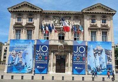 illustration de JO 2024 Paris candidate : La Rochelle hors jeu pour l'organisation des épreuves de voile olympique...