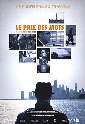 illustration de Dernier jour à La Rochelle pour Sunny Side of The Doc et ses projections de documentaires sur grand écran, jeudi 23 juin 2016