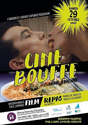 illustration de Ciné-bouffe à La Rochelle : western nouille japonais et dîner, samedi 29 octobre 2016