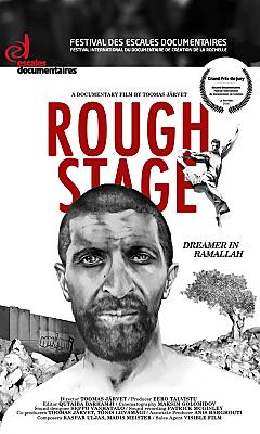 illustration de La Rochelle festival : palmarès engagé aux Escales Documentaires 2016 !