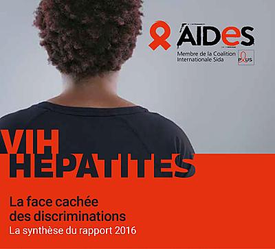 illustration de La Rochelle participe à la mobilisation mondiale contre le sida, début décembre 2016
