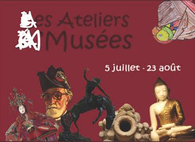 Photo : La Rochelle : ateliers dans les musées d'art et d'histoire, été 2010