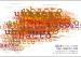 Photo : ubacto Actualité et tendances La Rochelle et sa région ( cliquez pour agrandir cette image )