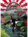 Photo : Japon : expo et ateliers à La Rochelle jusqu'au 18/01/09 ( cliquez pour agrandir cette image )
