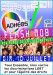 Photo : La Rochelle : flashmob Pool Party - Adhéos contre l'homophobie, dimanche 10 juillet 2011 à 15h30 ( cliquez pour agrandir cette image )