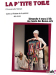 Photo : La Rochelle : La p'tite toile, spectacle au musée des Beaux-Arts, dimanche 4 mars 2012 ( cliquez pour agrandir cette image )