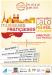 Photo : La Rochelle, St-Maixent, Châtelaillon : concerts symphoniques Sortilège 24, 25 et 26 juillet 2015 ( cliquez pour agrandir cette image )