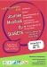 Photo : JMD - La Rochelle santé : Journée mondiale du diabète, lundi 14 novembre 2016 - Espace Encan ( cliquez pour agrandir cette image )
